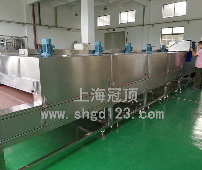 上海食品91视频在线厂家